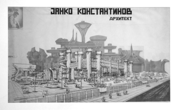 Exhibition poster for the Post Office and Telecommunications Center, designed by Janko Konstantinov (click to expand)